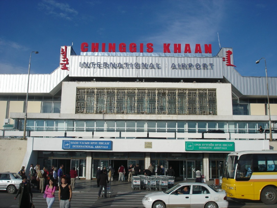 ATM system for New Ulaanbaatar Airport